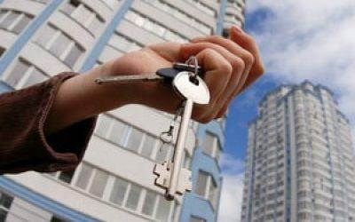 Как члены семьи собственника могут пользоваться жилым помещением